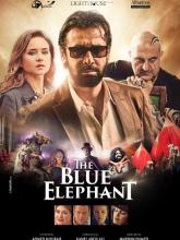 Mavi Fil | The Blue Elephant