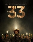 Maden | The 33