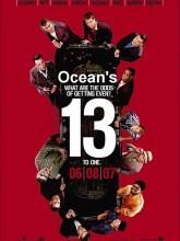 Ocean's 13 | Ocean's Thirteen