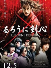 Rurouni Kenshin 1: Meiji Kenkaku Roman Tan