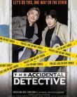 Zoraki Dedektif   The Accidental Detective