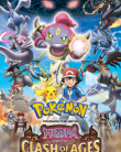 Pokemon: Hoopa And The Clash Of Ages izle