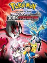 Pokemon: Diancie and the Cocoon of Destruction