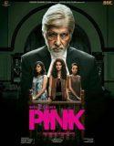 Pembe | Pink