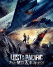 Pasifik'te Facia | Lost in the Pacific
