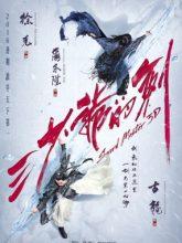 Kılıç Ustası | Sword Master