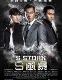 S Fırtınası | S Storm