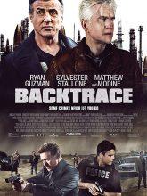 Geri Takip | Backtrace